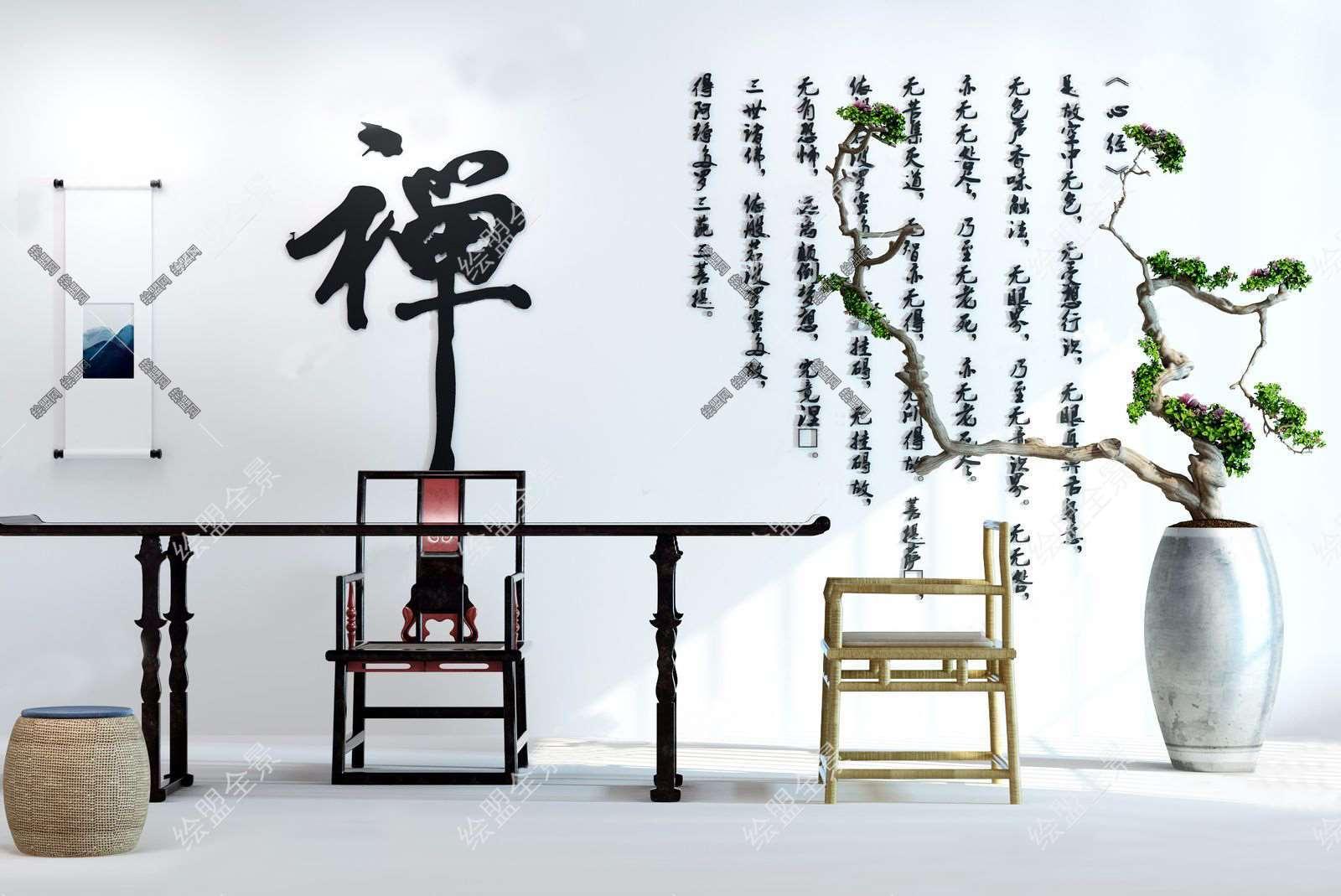 复古loft实木写字台 徽派书房 新中式陈设品书桌组合 新中式书台 北欧图片